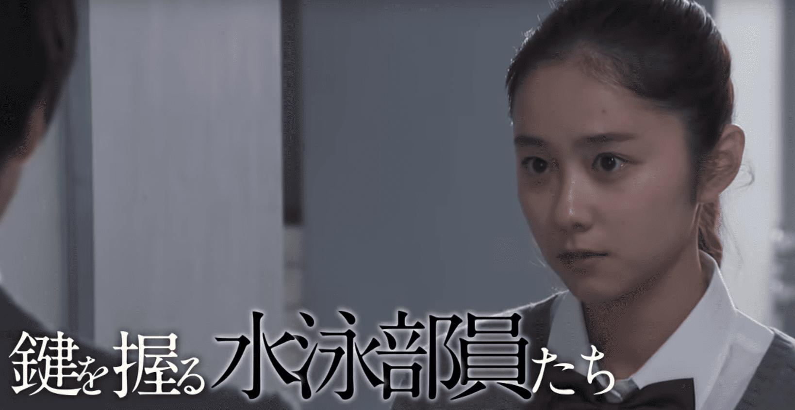 3年A組(3A)3話の1シーン