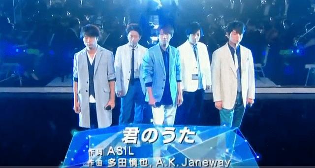 嵐Mステ(ミュージックステーション)