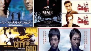 マフィアの日おすすめ映画BEST5