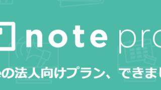 note-pro