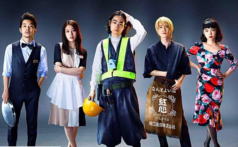 日テレ系ドラマ「コントが始まる」もhulu商法なのか?