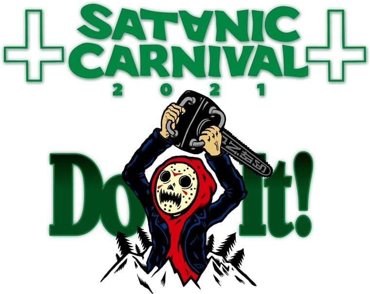 モッシュ・ダイブ禁止のサタニックカーニバル2021