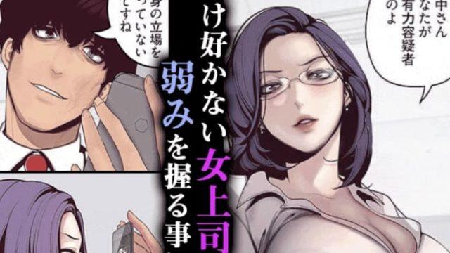 すばらしき新世界の漫画作者Yoongonji(ユンゴンジ)・Gosonjak(ゴソンジャク)プロフィールまとめ